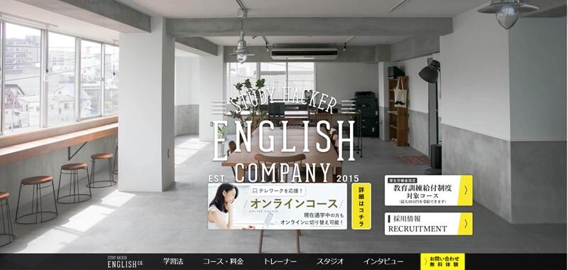 イングリッシュカンパニー ENGLISH COMPANY