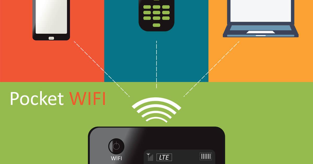 【27社比較】実質無制限のポケットwifiはどれ?容量別のおすすめ紹介