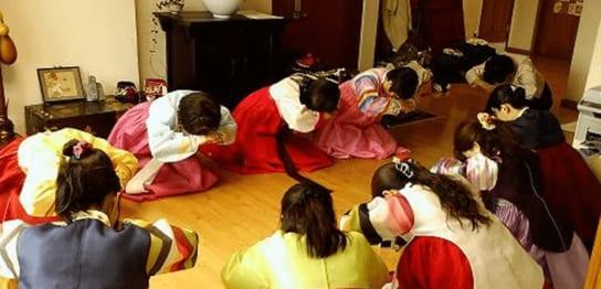 Easy Korean Academy