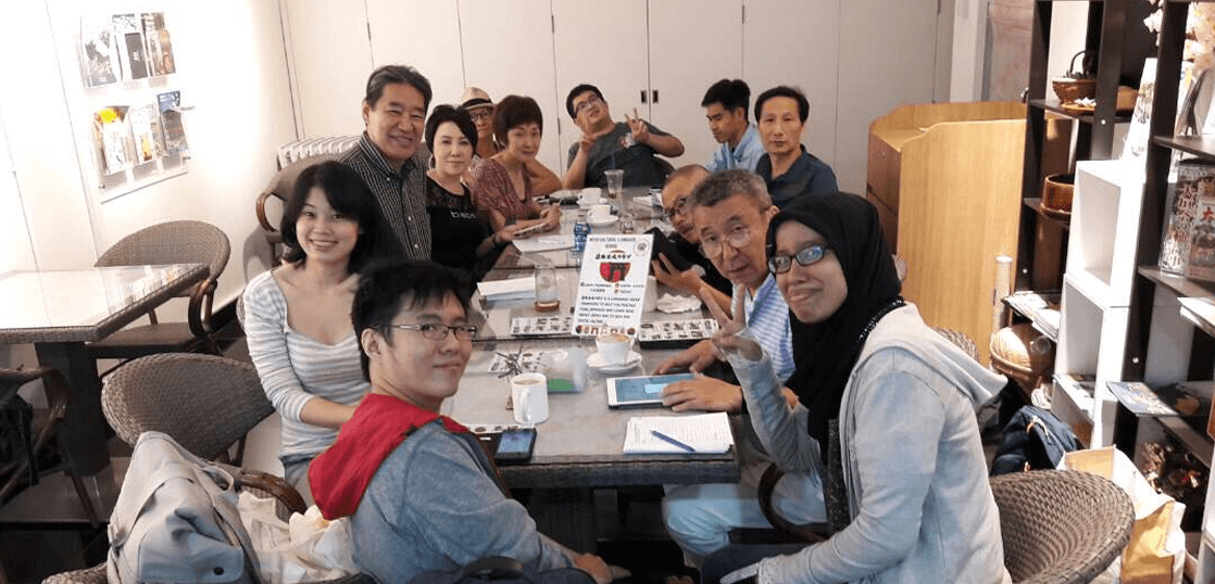Inter-Cultural Language School