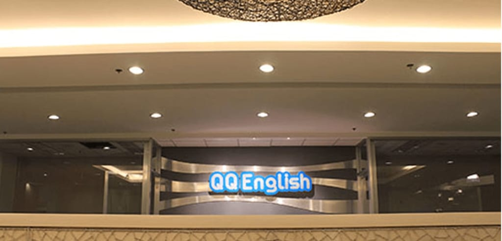 QQ English, IT Park-3