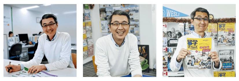 カウンセラー伊藤