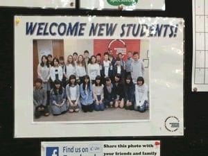 【夏のジュニア体験レポート】ニュージーランドのオークランドにあるDominion English Schools(ドミニオン・イングリッシュ・スクールズ)へ留学-7