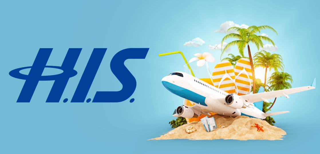 大手旅行会社H.I.S.の公式パートナー、安心・低価格パッケージ