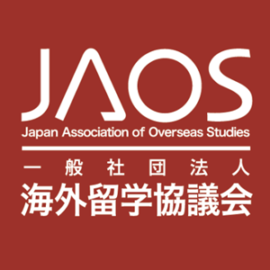 jaos_海外留学協議会